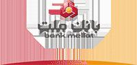 پرداخت آنلاین بانک ملت